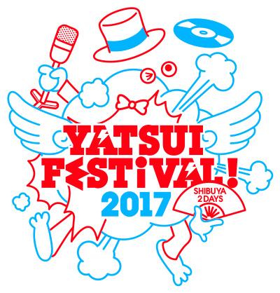 YATSUI FES 2017