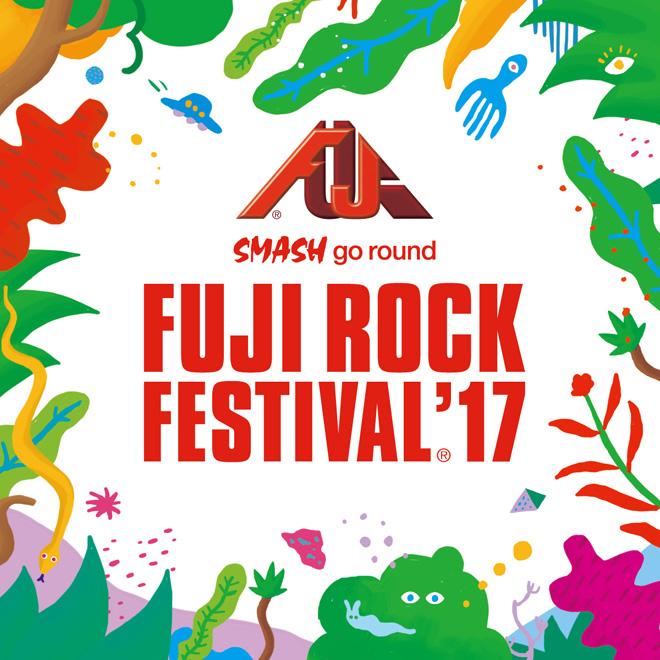 FUJI ROCK FESTIVAL '17