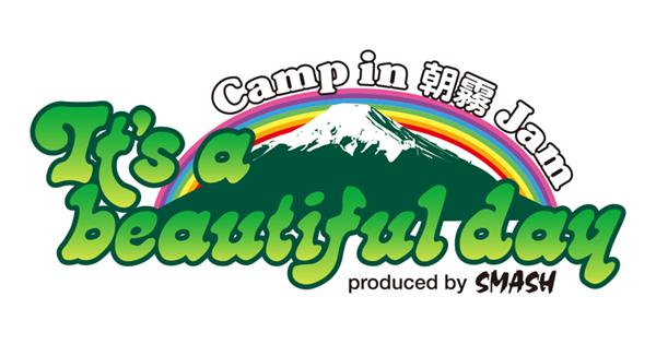 camp in 朝霧JAM 2018