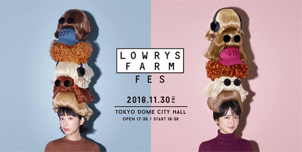 LOWRYS FARM FES 2018